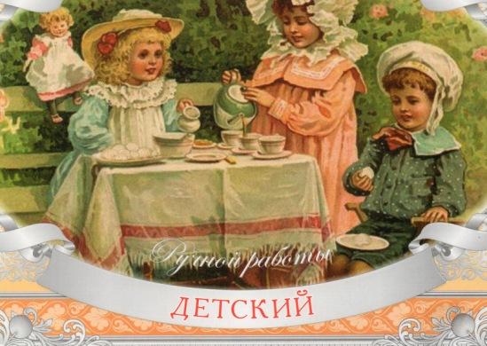http://data32.i.gallery.ru/albums/gallery/358560-3cad2-109996817-m549x500-ucdb95.jpg