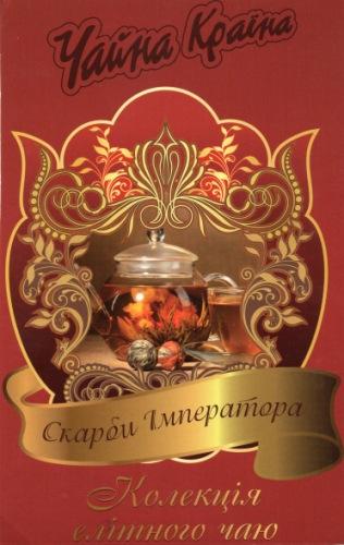 http://data32.i.gallery.ru/albums/gallery/358560-adc9c-109996780-m549x500-u0a6c1.jpg