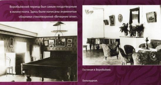 http://data32.i.gallery.ru/albums/gallery/358560-f519f-108717868-m549x500-u0c865.jpg
