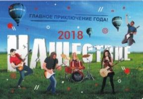http://data32.i.gallery.ru/albums/gallery/398167-04b02-109827420-h200-ubc27b.jpg