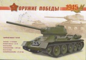 http://data32.i.gallery.ru/albums/gallery/398167-56a18-110187591-h200-u544c5.jpg