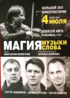 http://data32.i.gallery.ru/albums/gallery/398167-ab09e-108097620-h200-u2e42a.jpg
