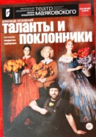 http://data32.i.gallery.ru/albums/gallery/398167-da170-108097600-h200-u0878e.jpg