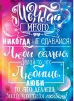 http://data32.i.gallery.ru/albums/gallery/398167-ec95f-109413226-h200-u82fdb.jpg