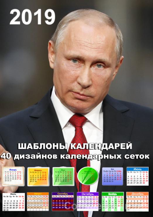 http://data32.i.gallery.ru/albums/gallery/52025-a1265-110066706-m750x740-u4bafb.jpg